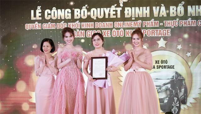 Ngọc Trinh làm CEO sản phẩm hỗ trợ sức khỏe phụ nữ - Ảnh 2.