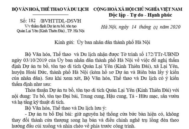 Bộ VHTTDL thẩm định Dự án tu bổ, tôn tạo Quán Lại Yên, TP Hà Nội - Ảnh 1.