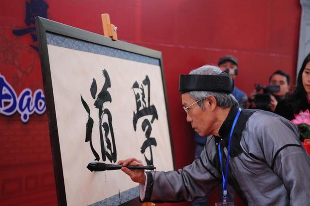 """Triển lãm thư pháp """"Thăng Long-Hà Nội"""" - Ảnh 2."""