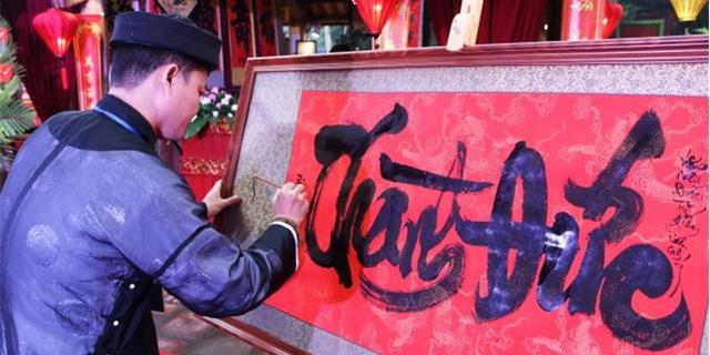 """Triển lãm thư pháp """"Thăng Long-Hà Nội"""" - Ảnh 1."""
