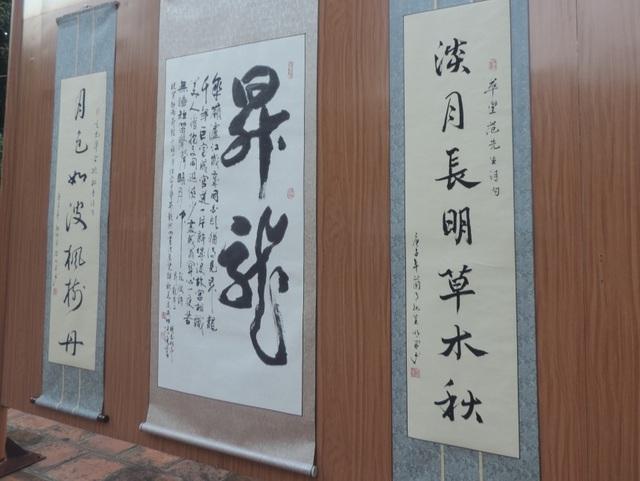 Hơn 100 bức thư pháp về Thăng Long- Hà Nội - Ảnh 2.