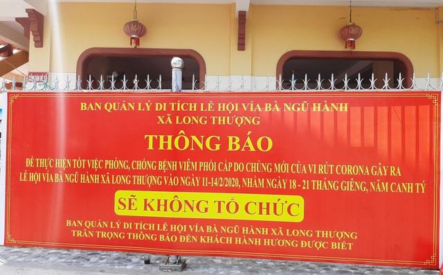 Cụm tin văn hóa, thể thao, gia đình tại thành phố Cần Thơ, Long An, Tiền Giang - Ảnh 1.