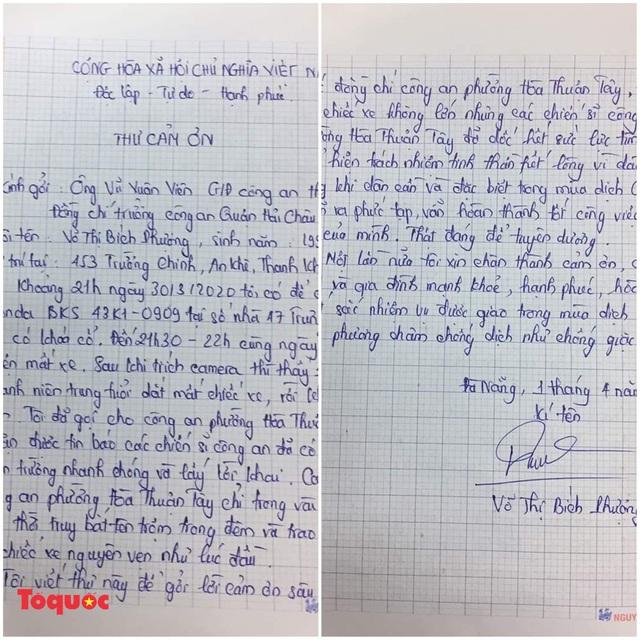 Dân viết thư cảm ơn các chiến sĩ Công an phường Hòa Thuận Tây - Ảnh 1.