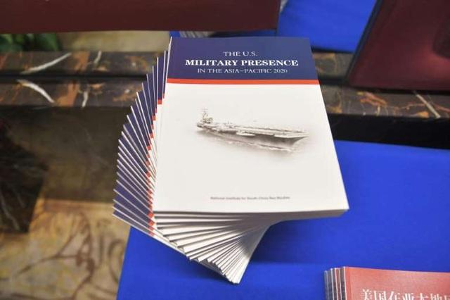 Chuyên gia Trung Quốc hé lộ lí do nguy cơ đụng độ quân sự Mỹ-Trung đang gia tăng hơn bao giờ hết - Ảnh 2.