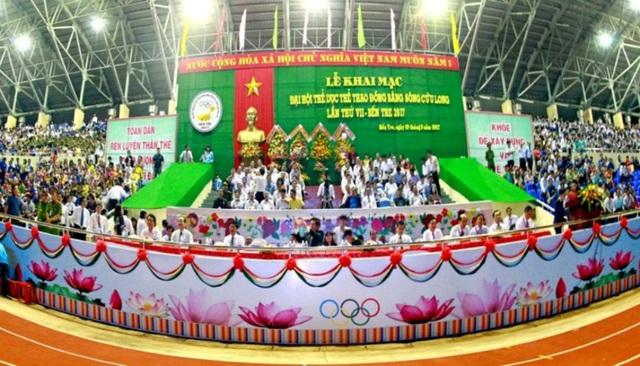 Đại hội Thể thao đồng bằng sông Cửu Long lần thứ VIII - Vĩnh Long năm 2020 sẽ khai mạc vào tháng 8 - Ảnh 1.