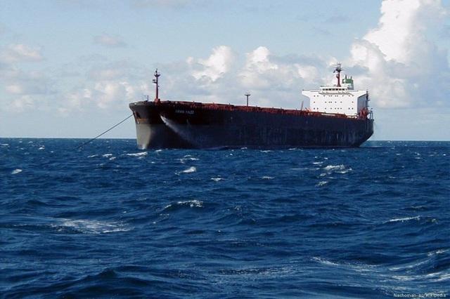 Thực hư bốn tàu dầu Iran rơi vào tay Mỹ - Ảnh 1.