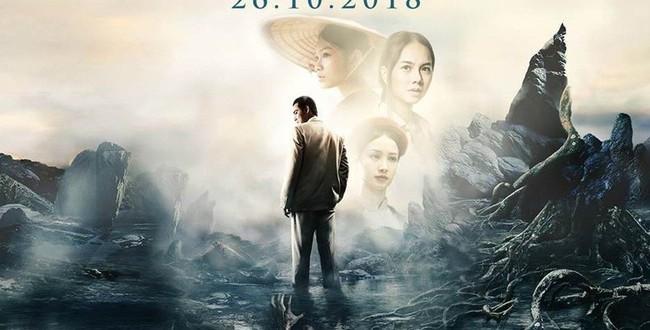 Ba người phụ nữ quan trọng xuất hiện trong cuộc đời của Quách Ngọc Ngoan - Ảnh 1.