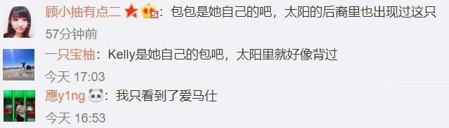 Ngoài kiểu tóc 10 năm không đổi, chiếc túi này của Song Hye Kyo còn khiến dân tình réo tên Hậu Duệ Mặt Trời - Ảnh 7.
