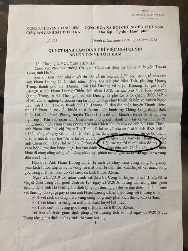 """Công an huyện Thanh Liêm (Hà Nam) nói gì về việc dân """"tố"""" cơ quan điều tra cố tình bỏ lọt tội phạm? - Ảnh 3."""