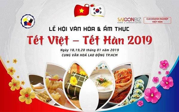 Dự kiến 10.000 người tham dự Lễ hội văn hoá và ẩm thực Tết Việt - Hàn 2019 - Ảnh 1.