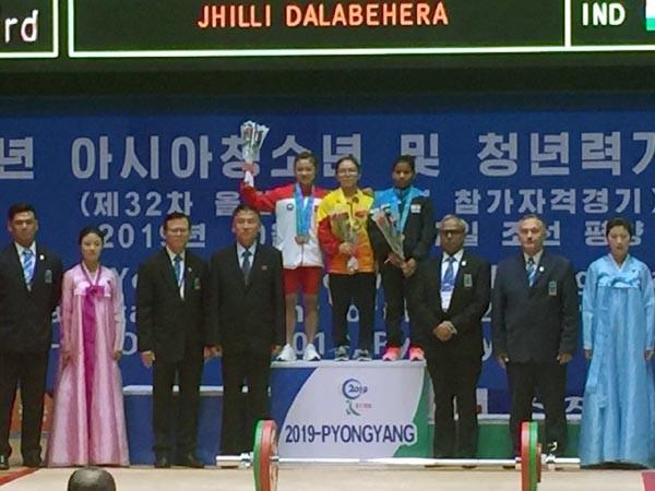 Đội tuyển Cử tạ Việt Nam giành thêm 02 Huy chương Bạc trong ngày thi đấu thứ 2 - Ảnh 1.