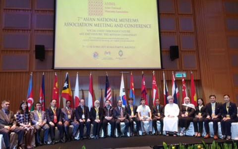 Hội nghị thường niên Hiệp hội Bảo tàng quốc gia châu Á lần thứ 7