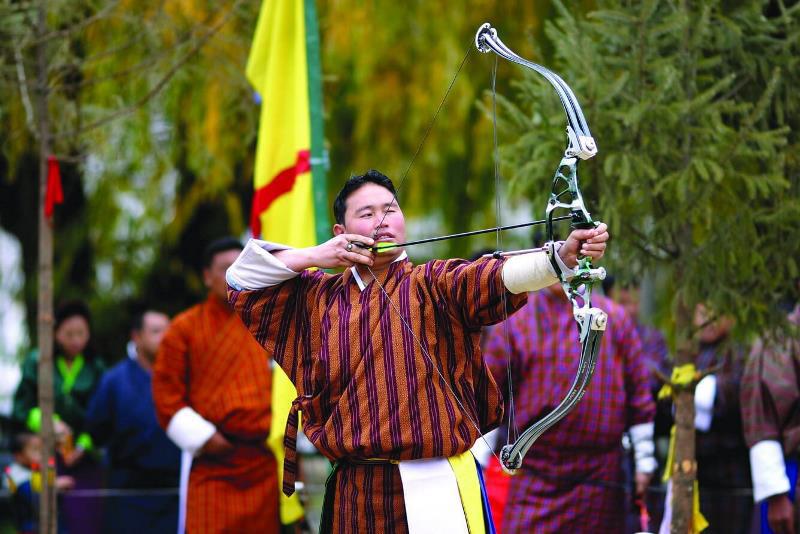 """Khám phá """"Vương quốc Hạnh phúc"""" Bhutan - Ảnh 2."""