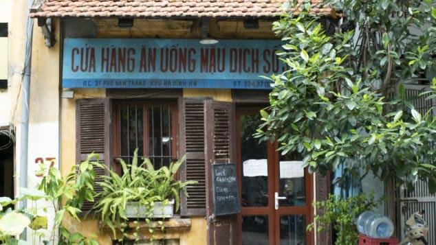 CNN ấn tượng nhà hàng bao cấp độc đáo Hà Nội - Ảnh 1.