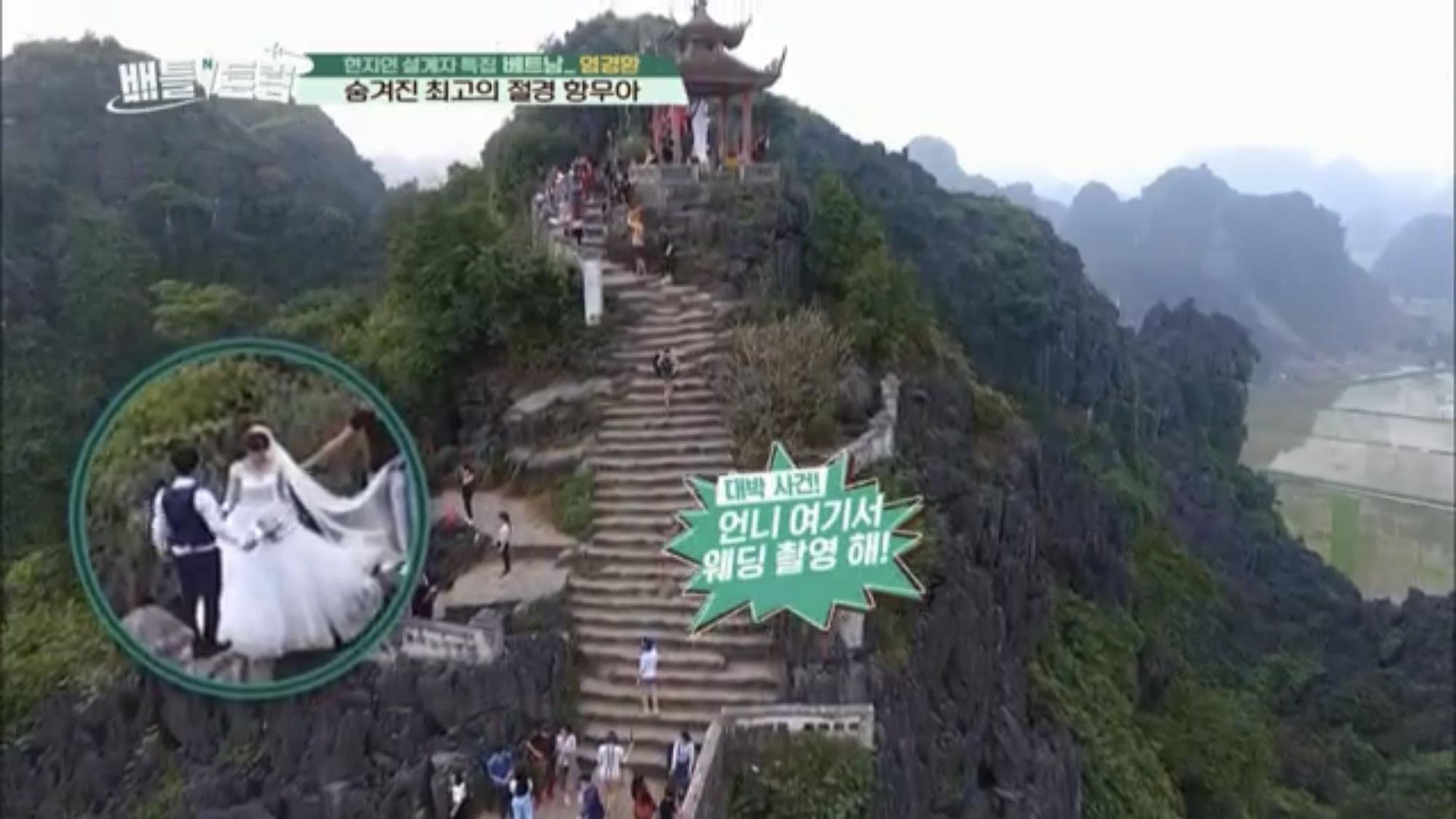 Hai danh thắng Việt Nam gây ấn tượng mạnh trên sóng truyền hình Hàn Quốc - Ảnh 2.