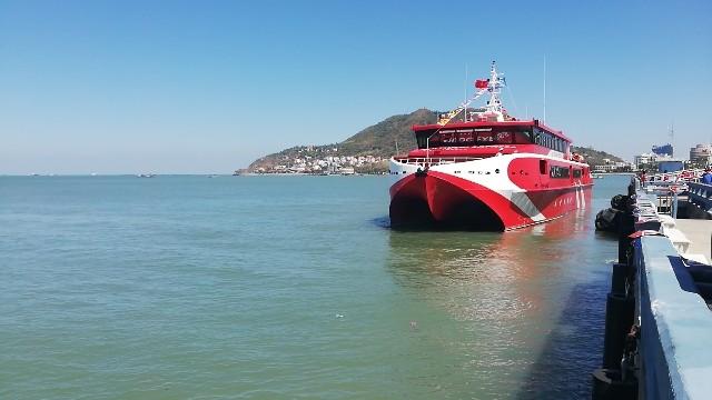 Khai trương tàu hai thân cao tốc Vũng Tàu - Côn Đảo lớn nhất Việt Nam - Ảnh 1.