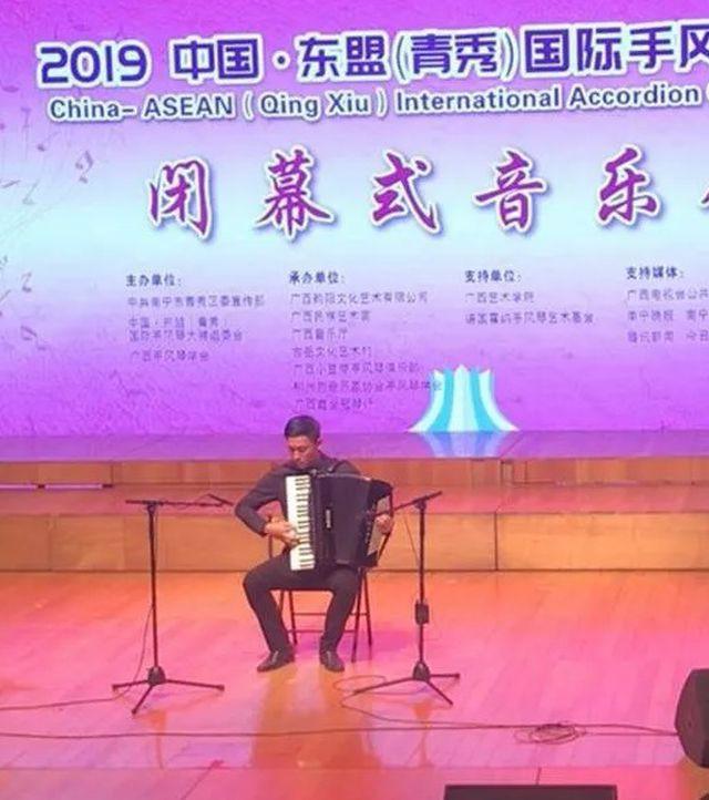 Tài năng âm nhạc Việt Nam đoạt giải Nhất tại cuộc thi Accordion quốc tế - Ảnh 4.