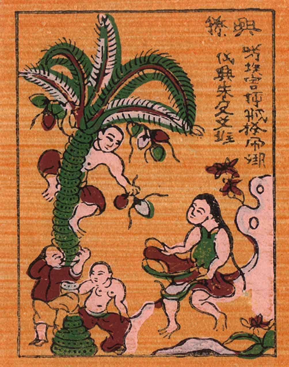 Tranh Hứng Dừa