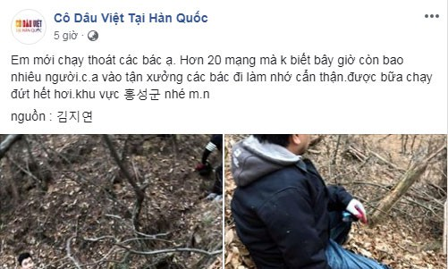 Lao động bất hợp pháp tại Hàn Quốc (kỳ 2): Vây bắt và trốn chạy... - Ảnh 2.