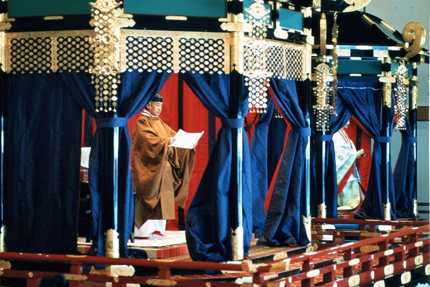 Nhật Hoàng Akihito: Vị hoàng đế của nhiều lần đầu tiên - Ảnh 9.