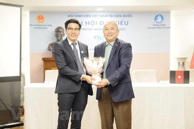 Hội sinh viên Việt Nam tại Hàn Quốc khẳng định vị thế hội tiêu biểu - Ảnh 1.