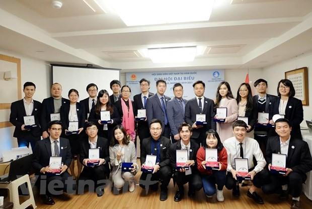Hội sinh viên Việt Nam tại Hàn Quốc khẳng định vị thế hội tiêu biểu - Ảnh 2.