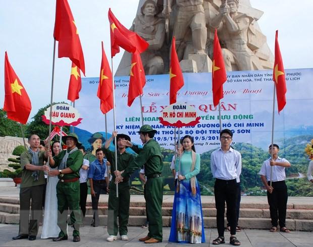 Liên hoan tuyên truyền lưu động Trường Sơn - Con đường huyền thoại - Ảnh 1.