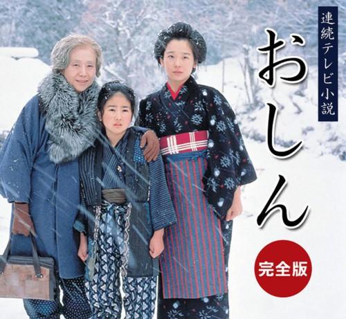 Bài học từ Nhật Bản: Lấy văn hóa truyền thống làm cốt lõi phát triển - Ảnh 2.