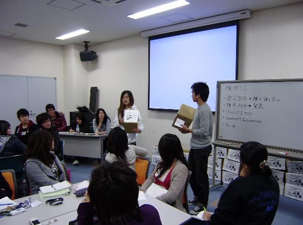 Học tiếng Nhật qua các tình huống giao tiếp thực tế - Ảnh 1.