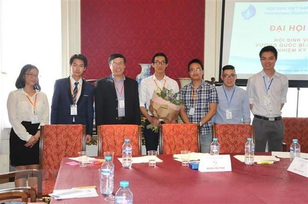 Sinh viên Việt Nam tại Bỉ tăng cường kết nối hoạt động cộng đồng - Ảnh 2.