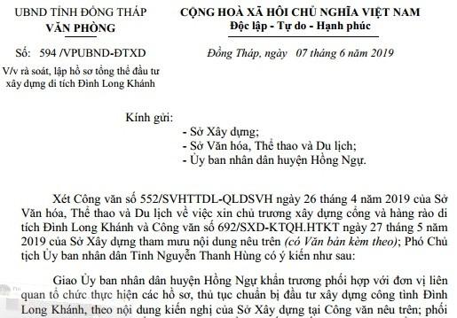 Đồng Tháp rà soát, lập hồ sơ tổng thể xây dựng di tích Đình Long Khánh - Ảnh 1.