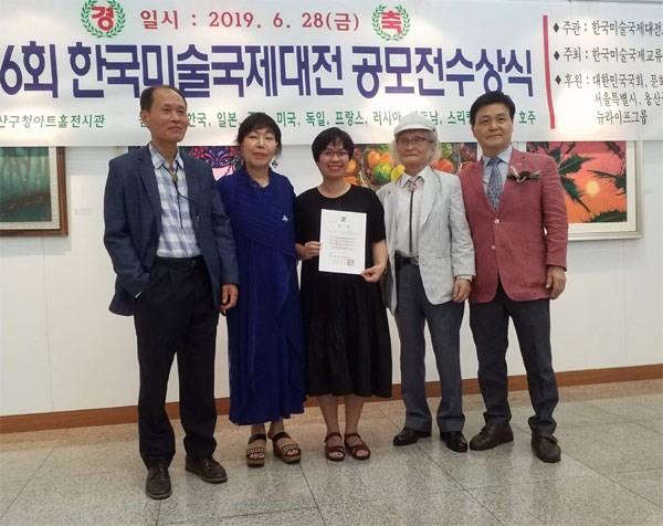 6 họa sĩ Việt Nam được đánh giá cao tại triển lãm quốc tế - Ảnh 4.