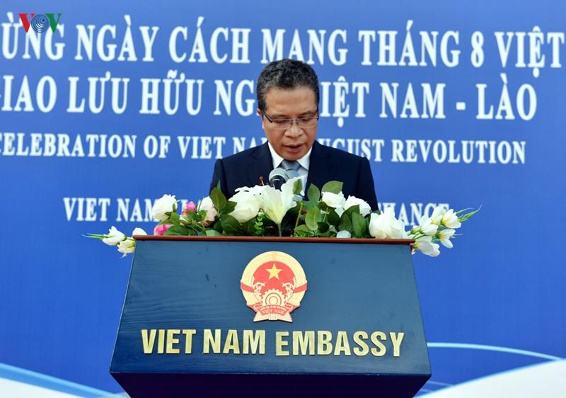 Giao lưu hữu nghị Việt–Lào nhân dịp kỷ niệm 74 năm Cách mạng Tháng Tám - Ảnh 1.