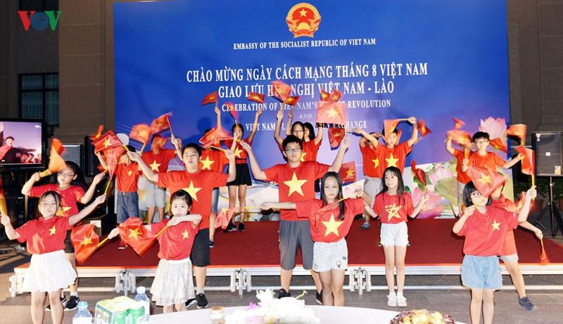 Giao lưu hữu nghị Việt–Lào nhân dịp kỷ niệm 74 năm Cách mạng Tháng Tám - Ảnh 3.