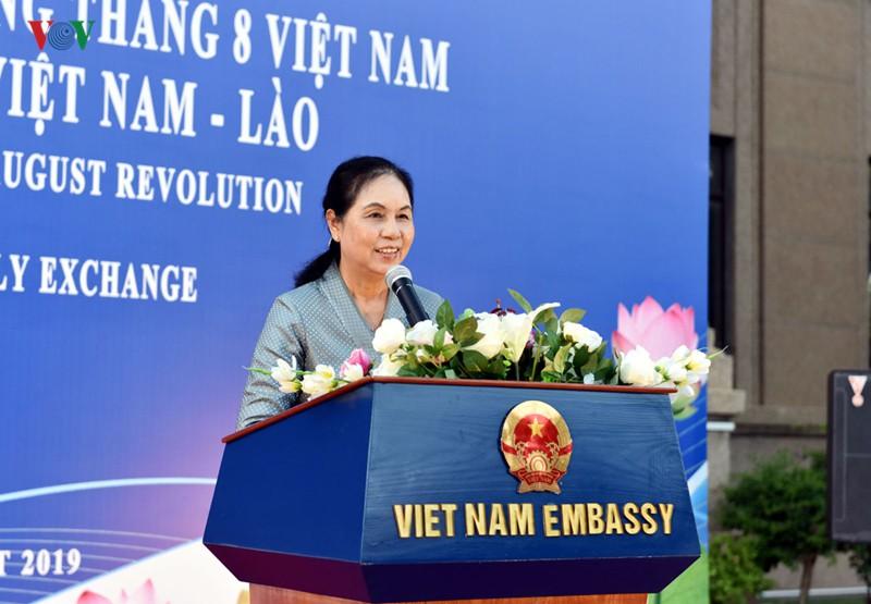 Giao lưu hữu nghị Việt–Lào nhân dịp kỷ niệm 74 năm Cách mạng Tháng Tám - Ảnh 4.