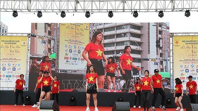Lễ hội Văn hóa Việt Nam tại Hàn Quốc - Ảnh 4.
