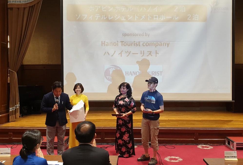 Chương trình giới thiệu du lịch Việt Nam tại Kanagawa, Nhật Bản - Ảnh 3.