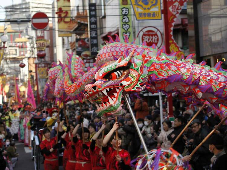 Những lễ hội đón Tết rực rỡ nhất trên thế giới - Ảnh 9.