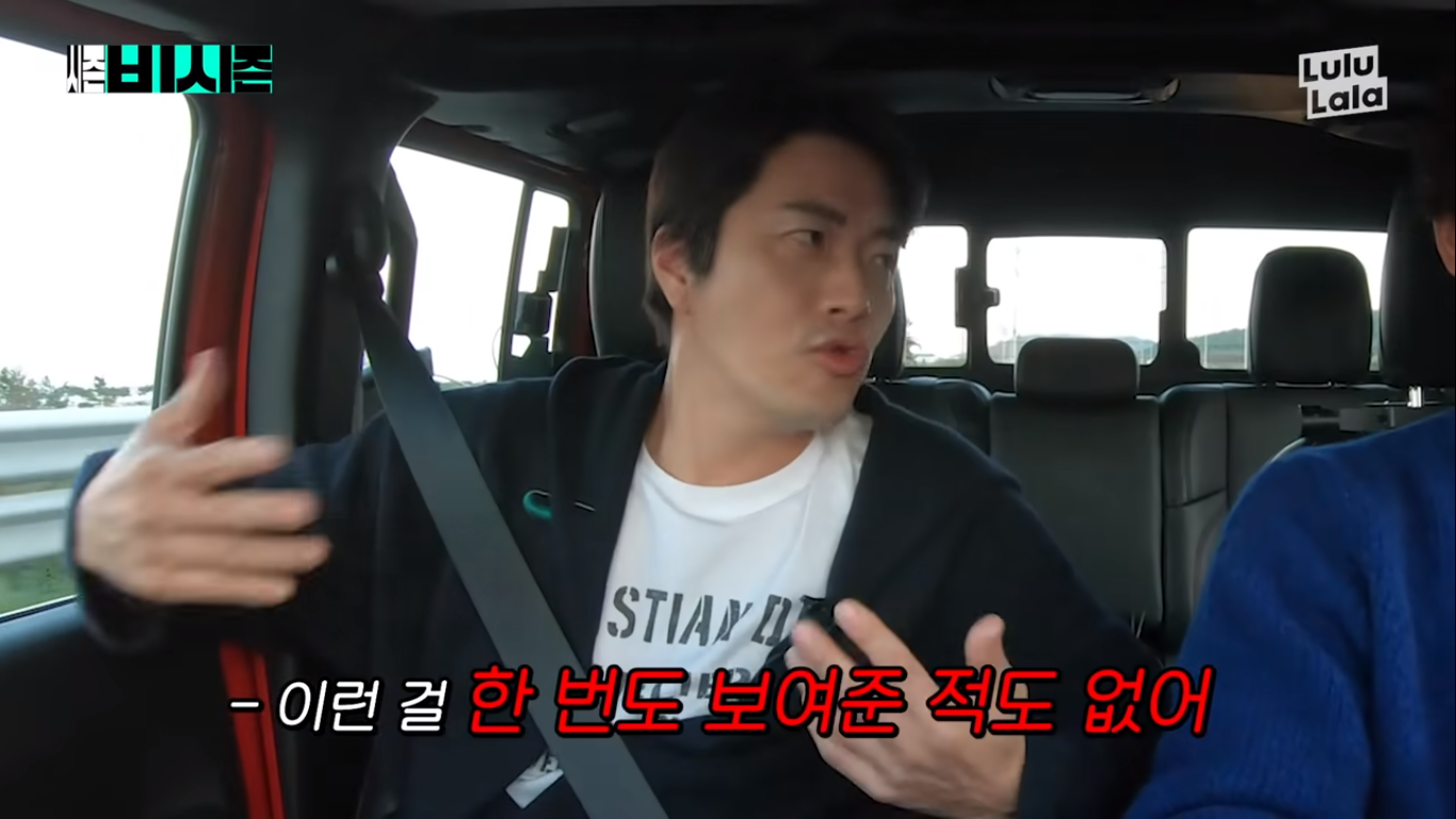 2 mỹ nam Bi Rain và Kwon Sang Woo tranh thủ kể về vợ trên sóng truyền hình - Ảnh 1.
