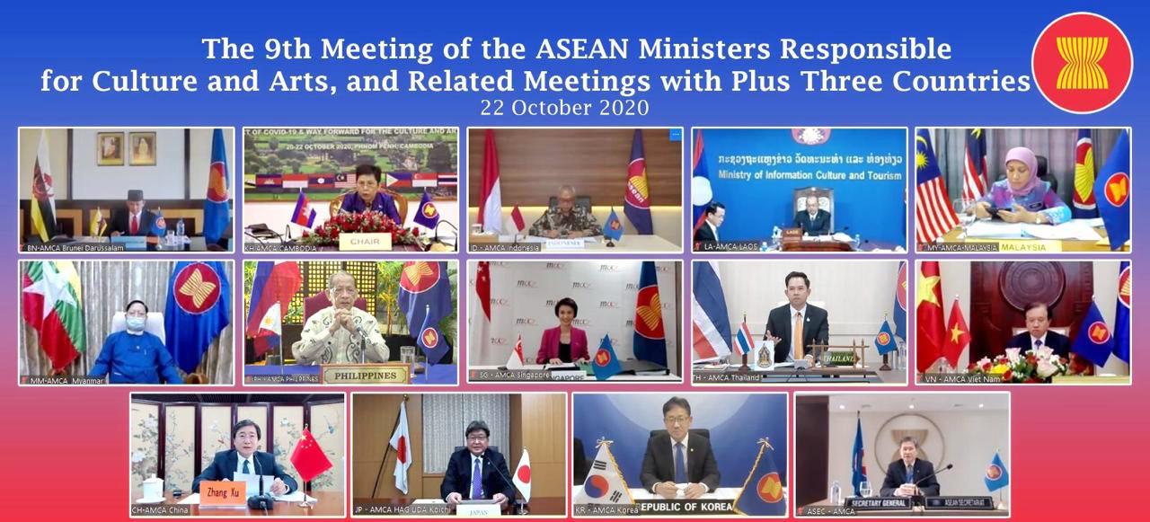 Hội nghị Bộ trưởng phụ trách Văn hóa nghệ thuật ASEAN lần thứ 9 - Ảnh 4.