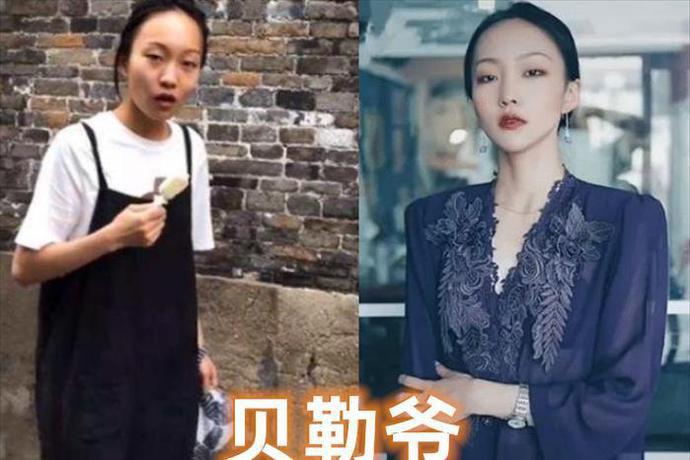 Loạt hot girl TikTok xứ Trung bất ngờ lộ nhan sắc thật: Người bị chê như bà thím mặt vuông, người lại được tung hô hết lời - Ảnh 9.