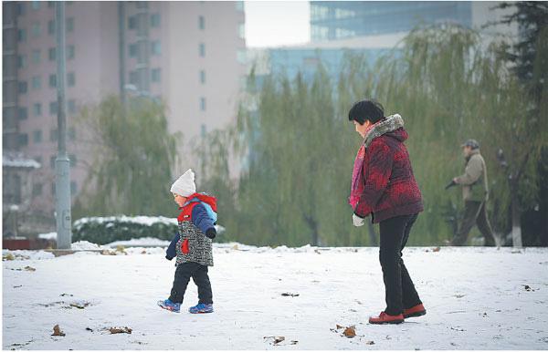 """""""Lão Phiêu"""" là gì và câu chuyện buồn của 18 triệu người già Trung Quốc trôi dạt thập phương vì gia đình hoặc miếng cơm manh áo - Ảnh 6."""