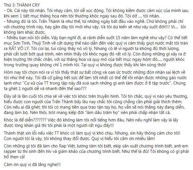 Binz, Rhymastic động viên Trấn Thành sau những ồn ào xoay quanh Rap Việt - Ảnh 5.
