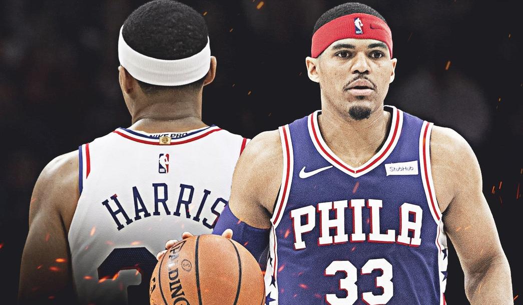 """Philadelphia 76ers: Đội bóng của những """"cú lừa"""" - Ảnh 4."""