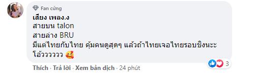 """Fan Thái Lan tự an ủi sau thất bại: """"BRU thua SGP vì không muốn 2 đội Thái Lan gặp nhau"""" - Ảnh 2."""