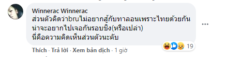 """Fan Thái Lan tự an ủi sau thất bại: """"BRU thua SGP vì không muốn 2 đội Thái Lan gặp nhau"""" - Ảnh 3."""