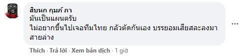 """Fan Thái Lan tự an ủi sau thất bại: """"BRU thua SGP vì không muốn 2 đội Thái Lan gặp nhau"""" - Ảnh 4."""