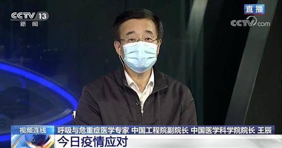 Nhà khoa học hàng đầu TQ cảnh báo nguy cơ COVID-19 tồn tại lâu dài, trở thành bệnh cúm mới - Ảnh 3.