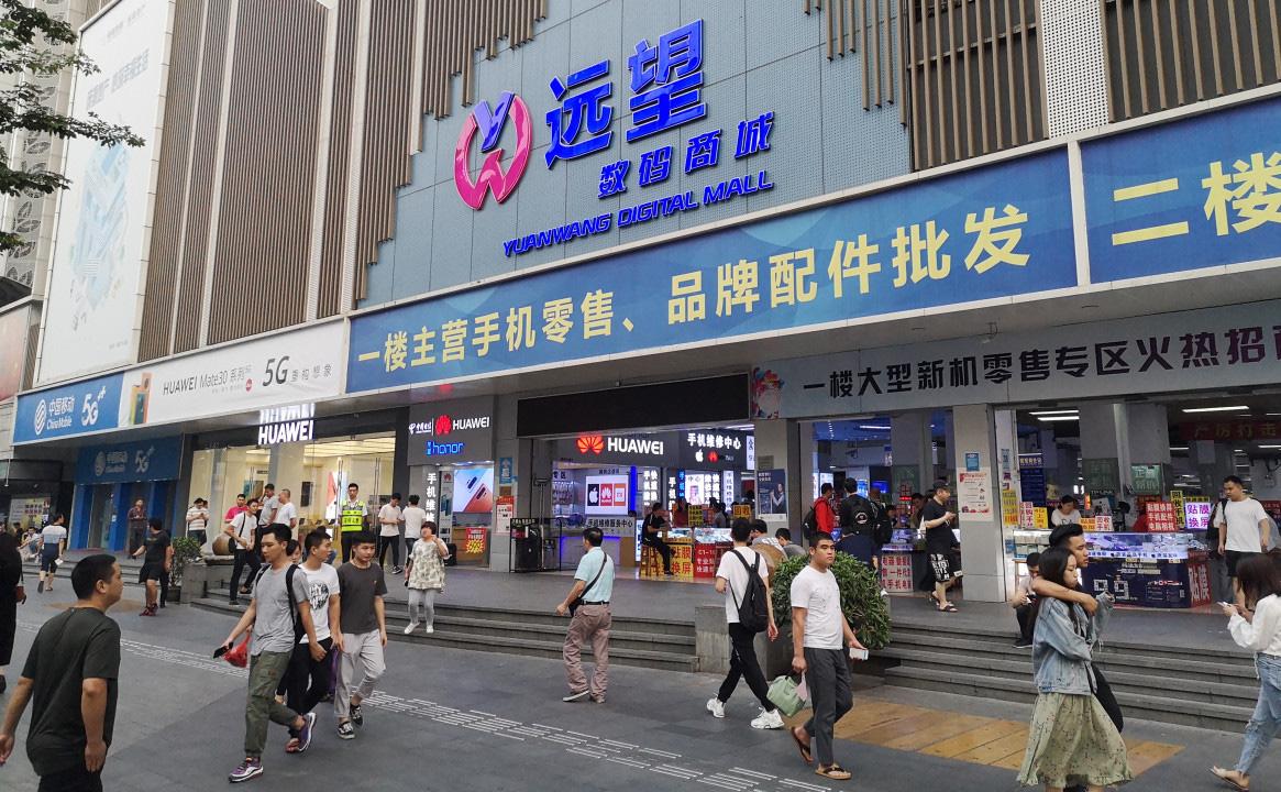 Chợ điện tử lớn nhất Trung Quốc đóng cửa vì COVID-19, thương nhân mò mẫm tìm cách sinh tồn - Ảnh 2.