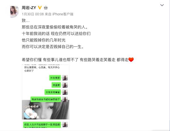 Bộ ảnh gây chấn động xứ Trung của người mẫu trẻ bị bạn cùng lớp thiêu sống vì từ chối tình yêu - Ảnh 10.